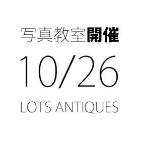 bc201710 064 280x280 - 【写真教室開催】10/26、小倉北区