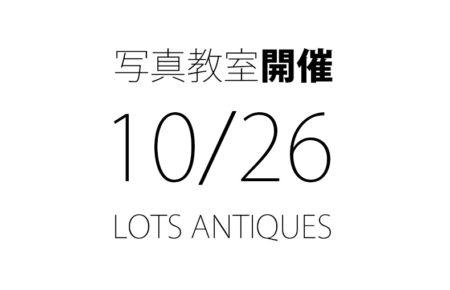 bc201710 064 450x290 - 【写真教室開催】10/26、小倉北区