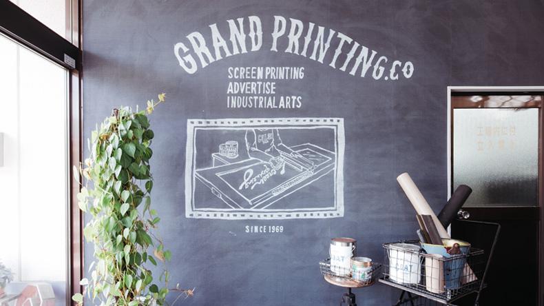 bc201710 090 - グランド印刷さんの変化