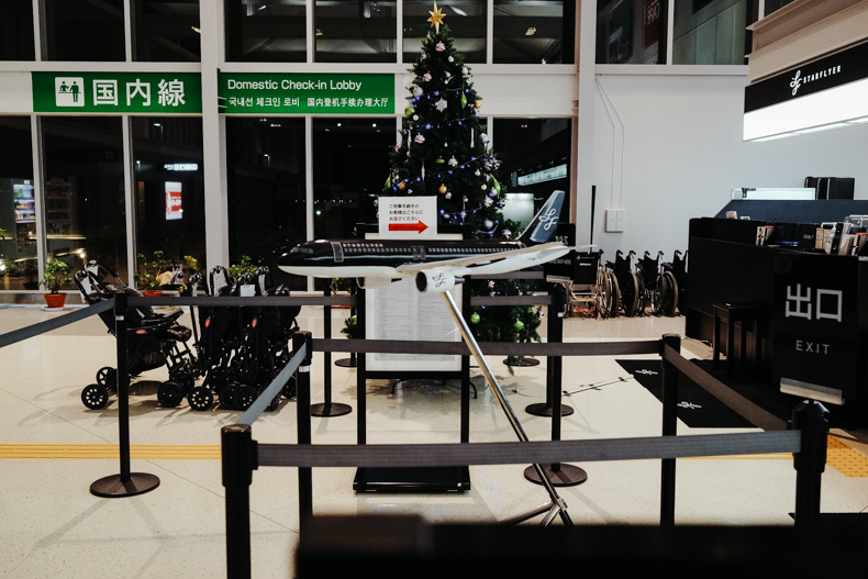 20121212 DSC00914 - 栃木県に行ってきたよ