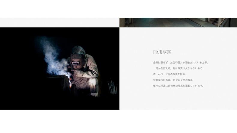 01 19 - 「PR用写真」に変更