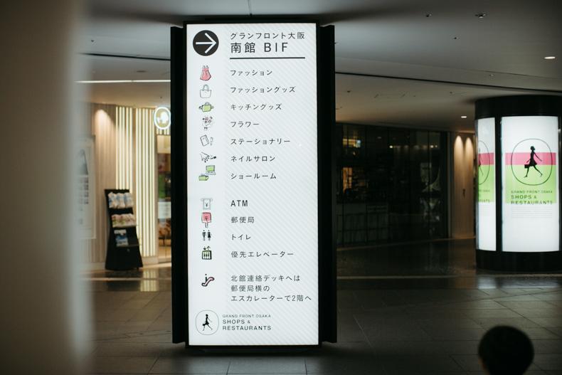 20170728 20170728 MK3 9032 - カシャッと旅10日目 01 大阪から神戸から
