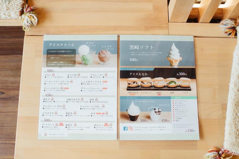 20180123 DSC02604 - 氷菓子komaruさんのメニュー用写真