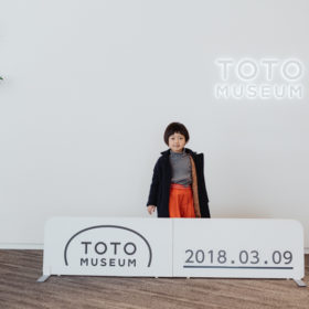 20180309  DSC7152 280x280 - TOTOミュージアム