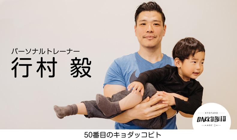 04 1 - 父1人子供2人の熊本旅02